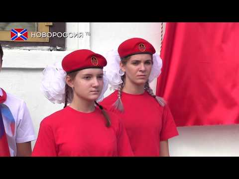В Донецке состоялось