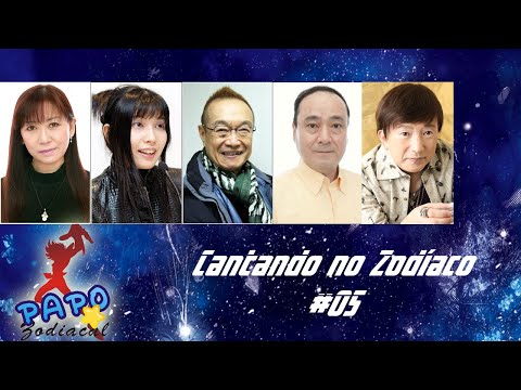 Cantando no Zodiaco - Compilado de Seiyuu cantando 5