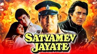 Satyamev Jayate (1987) Full Hindi Movie | Vinod Khanna, Meenakshi Seshadri, Madhavi, Anita Raj