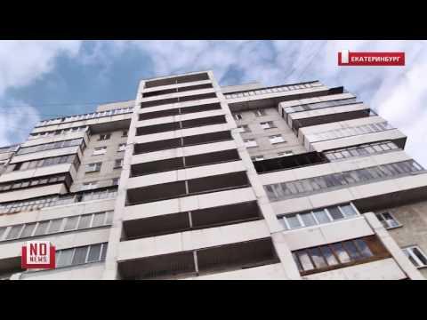 Многодетная семья осталась на улице - ВТБ банк передумал давать ипотеку