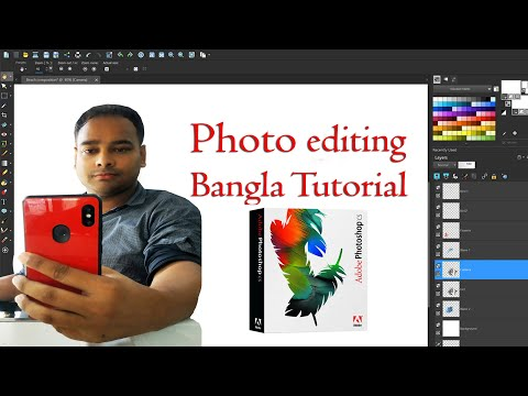 Adobe Photoshop CS 8 Photo Editing  In Bangla