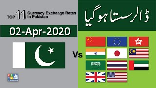 US Dollar Rate Today  | Forex  Exchange Rate| Top 11 Currencies Vs PKR | 02-04-2020 | FBTV Markets