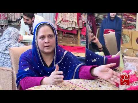 Regal bridal dresses for rent in Faisalabad 17-01-2017 - 92NewsHD