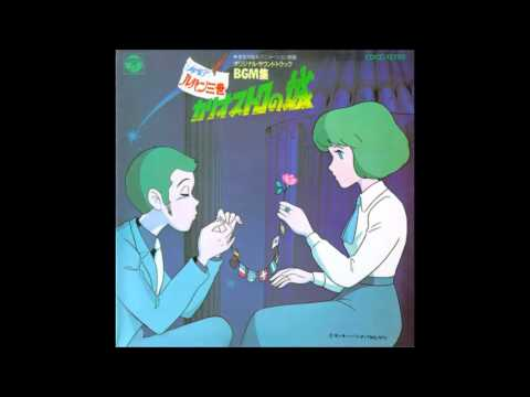 Towards the Patrol Line Variation (Lupin III - Castle of Cagliostro BGM OST)