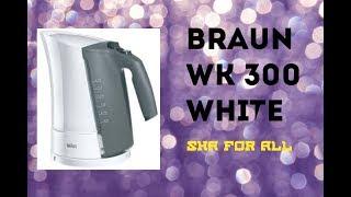 Чайник BRAUN WK 300 White Обзор Распаковка