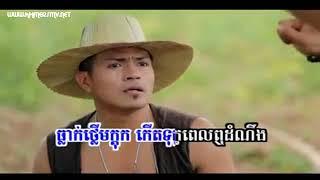 Sereymun   Sunday Production VCD Collection 2015   Khmer Karaoke 02