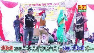 block down special _राखी की सौगन्ध(भाग_13)जगदीशपुर गोहरैय्या की नौटंकी दीक्षा नौटंकी की मशहूर Video