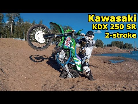Kawasaki KDX 250 SR , обзор и тест-драйв. Kawasaki KDX 250 SR 2-stroke enduro, review & test drive.