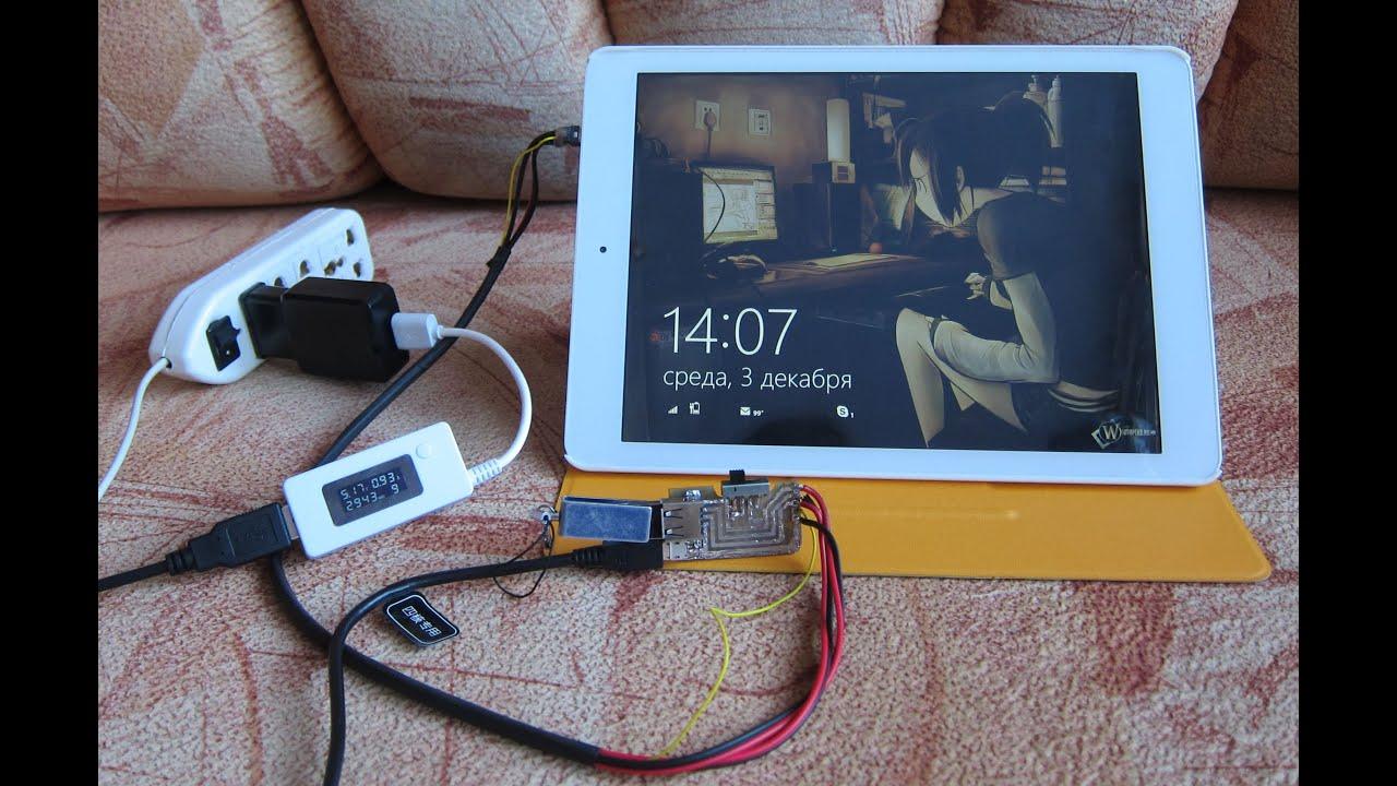Питание: электросеть 220в;. Гарантийный срок: 6 месяцев;. Тип: зарядное со съемным кабелем, адаптер;. Выходной разъем: usb type-c;. Выходной ток: 1 a;. Слотов зарядки: 1;. Зарядное устройство nomi hc05213 2 usb port (2. 1a) white · купить зарядное устройство nomi hc05213 2 usb port (2. 1a).