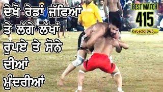 #415 #Best Final Match | Bhagwanpur VS Phagwara | Chohla Sahib (Tarn Taran) #Kabaddi Cup 01 Feb 2019