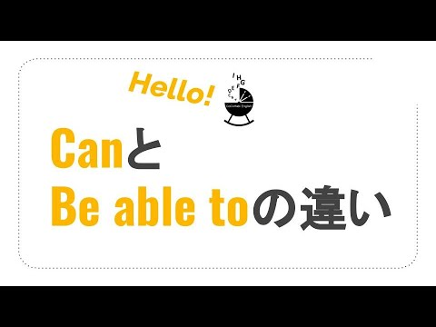 CoCoHabi English