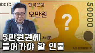 [롯본기 김교수] 대한민국 최강 애국 민족주의자가 추천…