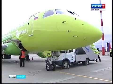 Первая ласточка от S7. Липецкий аэропорт принимает большие самолеты  Источник: ГТРК «Липецк»