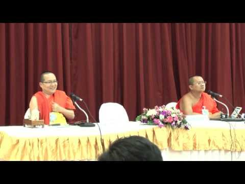 การประชุมวิชาการระดับชาติ มจร ครั้งที่ 1/ MCU Congress I (กลุ่ม 2/ภาคบ่าย) VTS 01 4