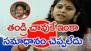 TDP Leader Yamini Said  BJP And YCP Parties Are Doing Caste Politics   Mahaa News