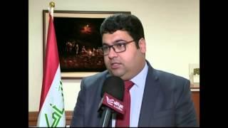 الخارجية العراقية تستدعي السفير التركي احتجاجا على دخول قوات بلاده الى نينوى