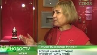 Выставка о Первой мировой войне в Москве
