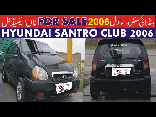 hyundai santro in pakistan | model 2006 for sale
