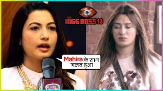 Gauahar Khan IMPRESSED By Asim Riaz, FEELS SAD For Mahira & TARGETS Shehnaz | Bigg Boss 13