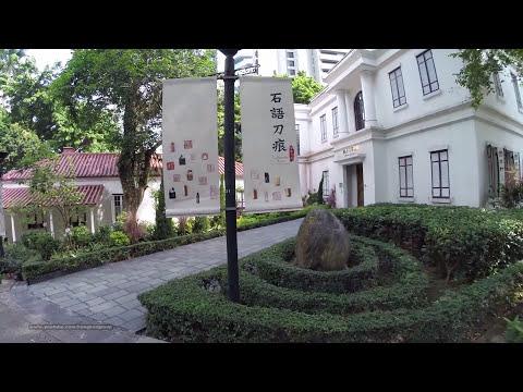 【Hong Kong Walk Tour】Hong Kong Park + Hong Kong Zoological & Botanical Gardens (Part 2)