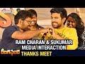 Ram Charan & Sukumar Media Interaction | Rangasthalam Thank You Meet | Samantha | Pooja Hegde | DSP