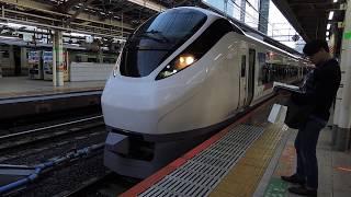 E657系 東京駅発車・E531系 10+5両編成 東京駅到着 2020.03.21