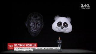 Новий iPhone 10 приголомшив світ функцією розблокування за допомогою обличчя