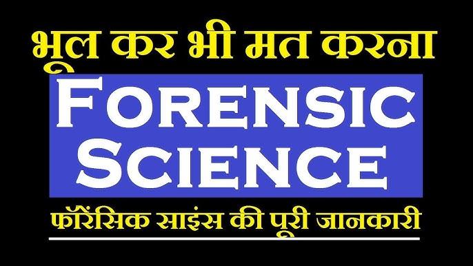 Forensic Botany Ch 06 Youtube