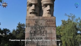 У Кличко потеряли памятники на миллионы гривен//Разведка