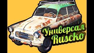 my Summer Car  Машина картежника! Забираем Ruscko. Универсал Свиньи!