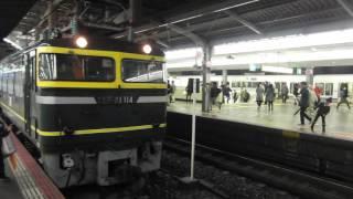 2015年12月23日、大阪⇔福井間でトワイライトエクスプレスでお馴染みのEF...