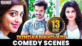 Ram, Anupama, Pranitha Comedy Scenes | Dumdaar Khiladi | Ram,Anupama Parameswaran Pranitha Subhash
