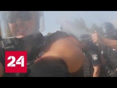 Киевский полицейский распылил газ в лицо фотокора Associated Press - Россия 24