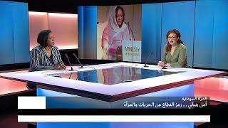 الصحفية السودانية أمل هباني: رمز الدفاع عن الحريات والمرأة
