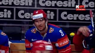 Хороший силовой Овечкина([club65091081|Hockey Vines] - лучшие хоккейные видеоролики! Подписывайся - http://vk.com/vines_hockey [club67394804|Hockey Bets] - лучшие прогноз..., 2016-07-30T12:23:32.000Z)