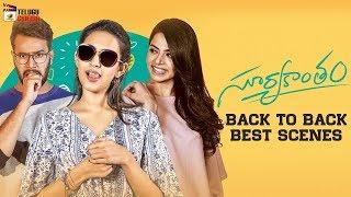 Niharika Konidela's Suryakantham 2019 Latest Telugu Movie | Back To Back Best Scenes | Rahul Vijay