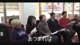 歌声館とは昭和30年代に流行した歌声喫茶のようなもの。若い方からお...