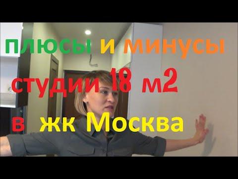 ЖК Москва Тюмень от застройщика Сибстройсервис