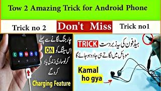 2 New Android Tips and Tricks 2 SECRET Settings on Mobile by technical arshad ali