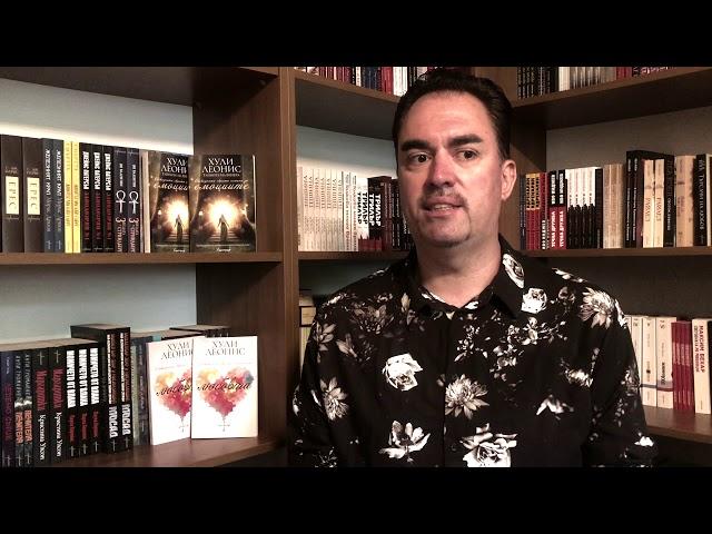 Xyli Leonis - Какво ни пречи да се свържем с емоциите?