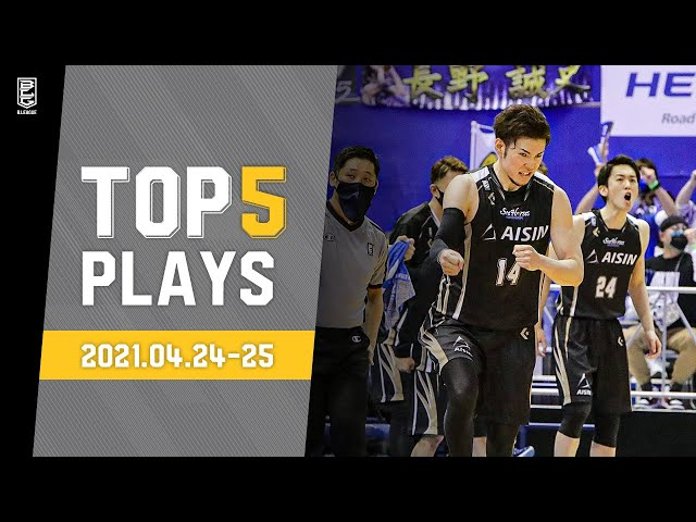 top5 plays