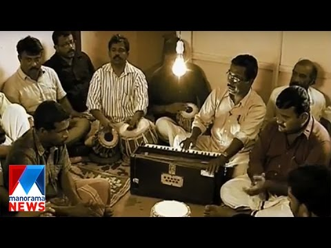 A revisit to musical legacies of Kozhikode | തട്ടിൻപുറത്തെ പാട്ടുകാർ | Manorama News
