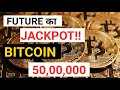 Crypto news Bitcoin Price , Paypal and stuff - YouTube