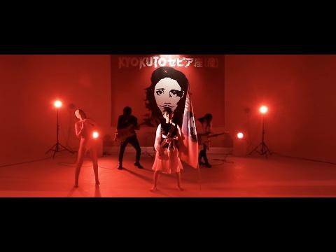 """少年がミルク""""みなしごはっち""""Official MusicVideo"""