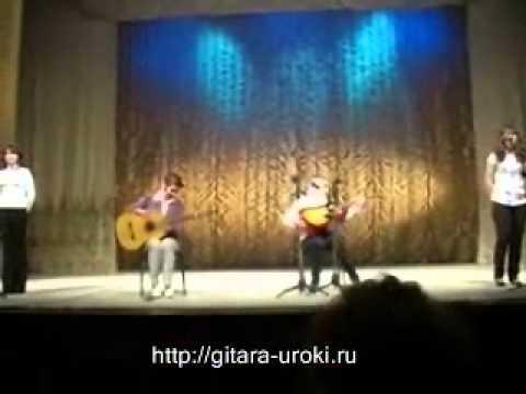 Учиться играть на гитаре сразу на баррэ - вслепую