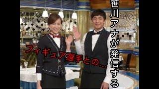 TBSの笹川友里アナウンサー(26)が23日、都内で行われた同局の新バラエテ...