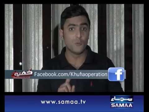 Khufia Operation, 03 May 2015 Samaa Tv