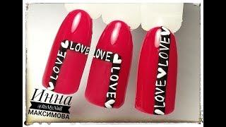 ❤ СТИЛЬНЫЙ дизайн ногтей ❤ РОЗЫГРЫШ онлайн курса по МОДЕЛИРОВАНИЮ ногтей гелем от PROFIMPULS ❤