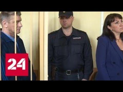 Взятки на высоком уровне: пойманный с поличным брянский депутат получил 7 лет тюрьмы - Россия 24