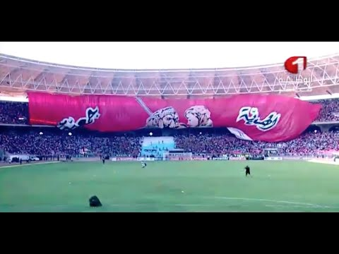 Vote no on finale coupe de tunisie for Porte 8 stade rades